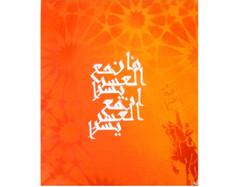 pre 2007 artwork-03
