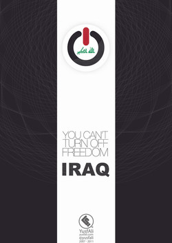 you cant turn off freedom iraq