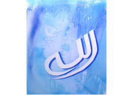 pre 2007 artwork-14