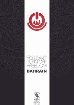 you cant turn off freedom bahrain