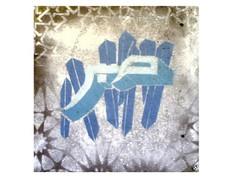 pre 2007 artwork-10