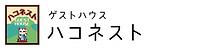 hakonesuto_logo.png