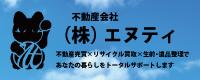 エヌティ不動産.png