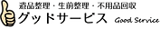 goodservice_logo.png