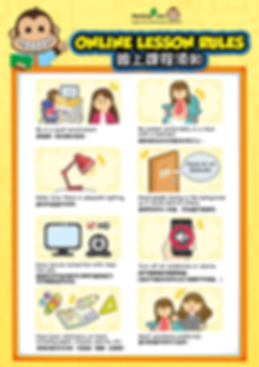 rules of online course-cs6-TC-01.png