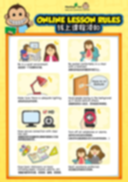 rules of online course-cs6-CN-01.png