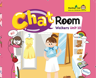 20010 Walkers_Chatroom_10 clothes.png