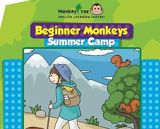 2020-03 Beginner Monkeys - 19 Cover.jpg