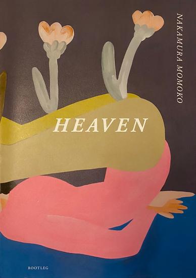 中村桃子作品集『HEAVEN』