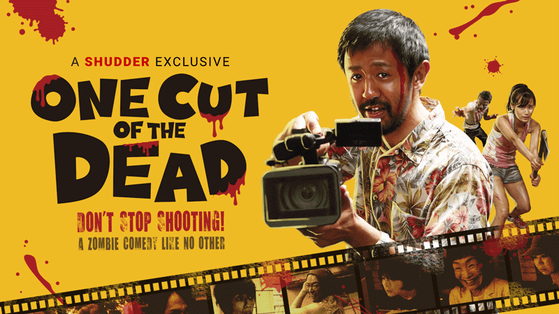 One cut of the Dead title poster - It is one of the BEST JAPANESE ZOMBIE COMEDY MOVIES.