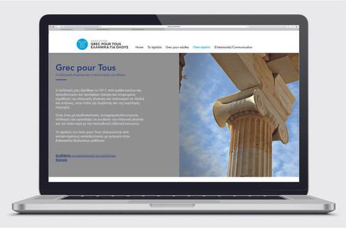 GPT web site design