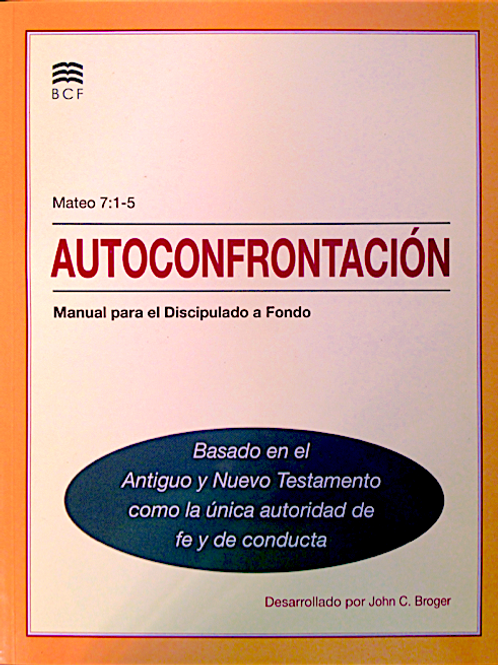 Autoconfrontación - alumno