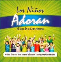 Kids-Worship-FrontCover-Spanish_edited