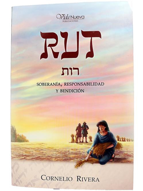 Rut: soberanía, responsabilidad y bendición