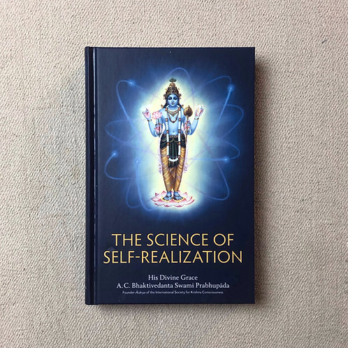 The Science of Self Realisation