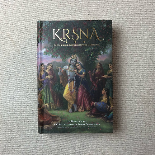 Krsna - The Supreme Personality of Godhead
