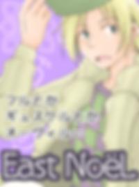 SR3_ニイロ様.png