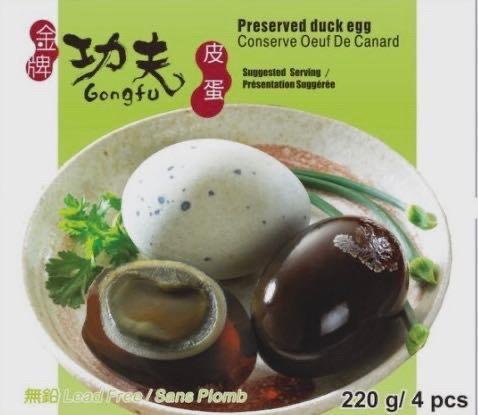 Taiwan Century Egg 4s (pack)