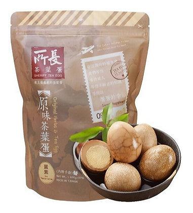 Taiwan Tea Egg 8s (pack)