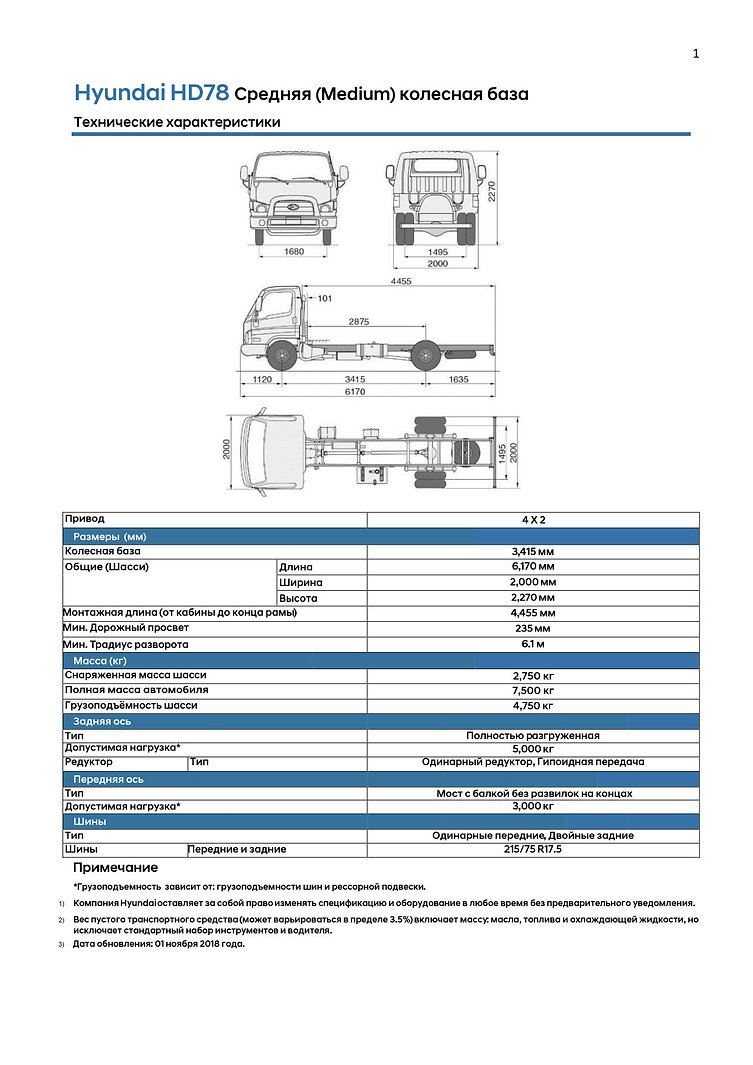 Technical_spec._HD78_1.jpg