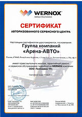 Сертификаты_2.jpg