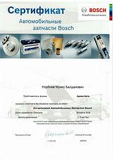 Сертификаты_1.jpg