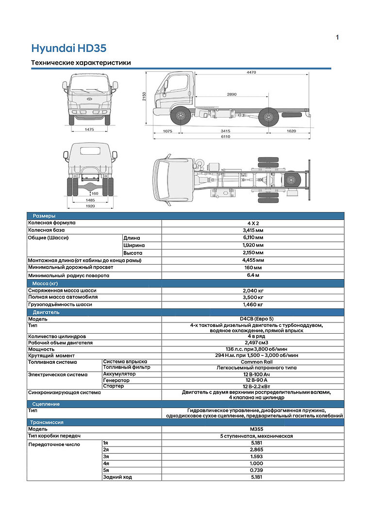 Technical_spec._HD35_1.jpg