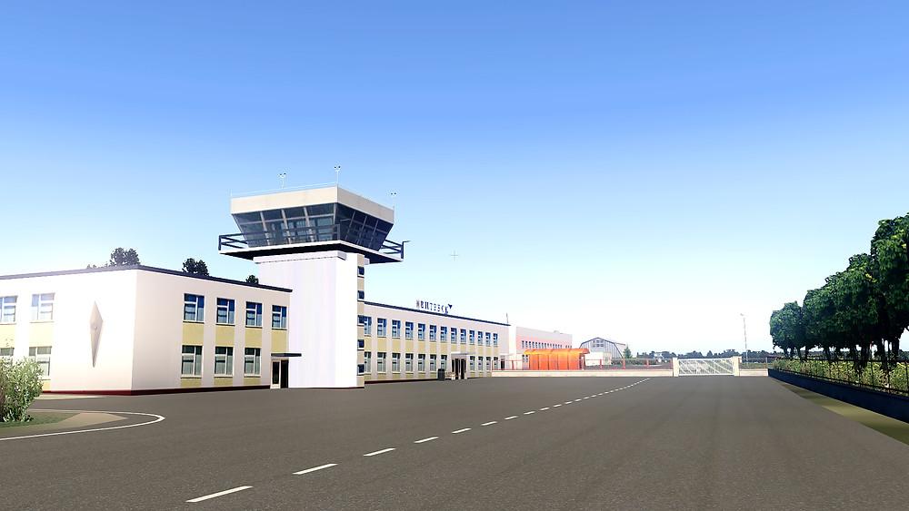 Здание терминала аэропорта Витебск