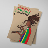 African Book