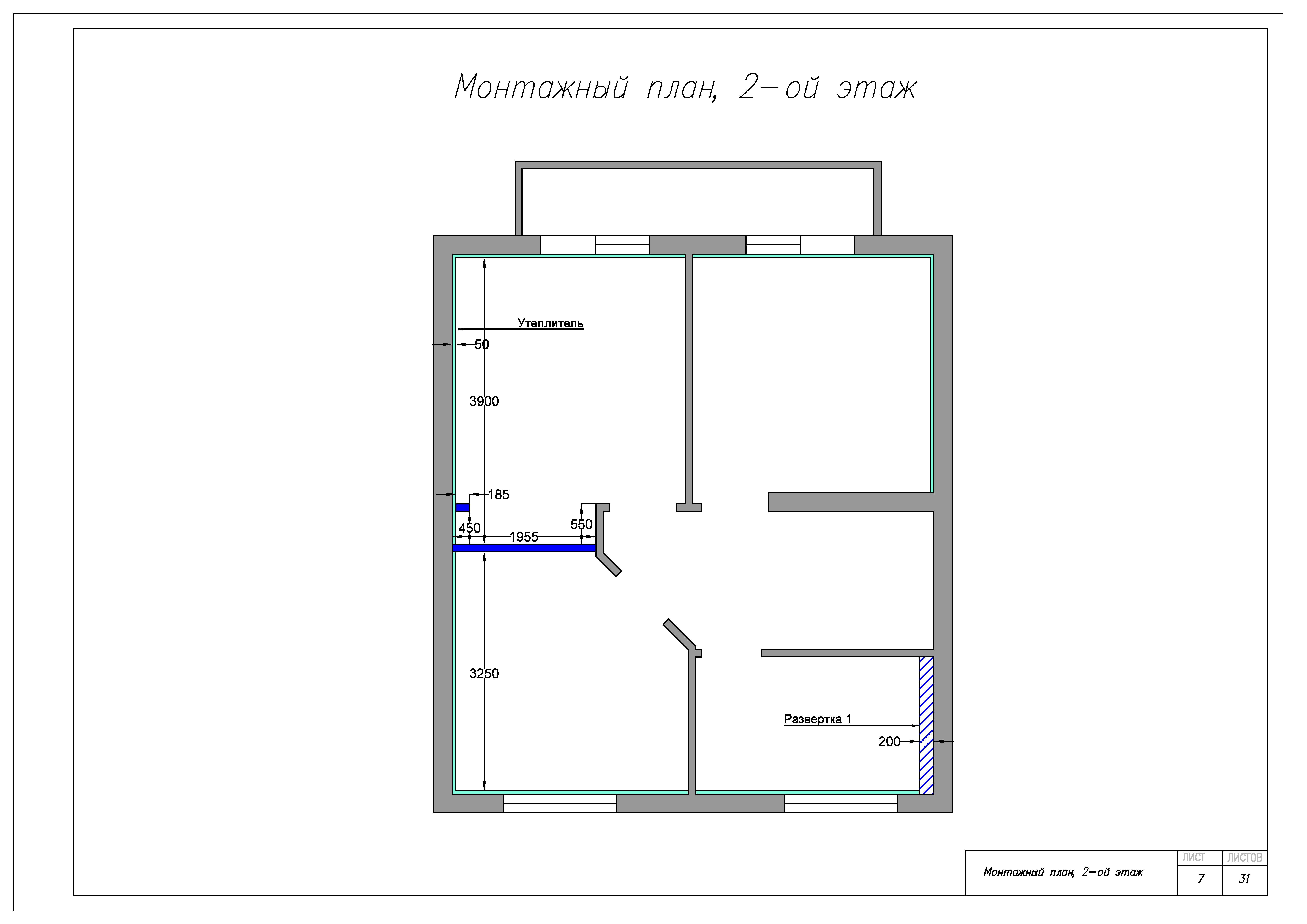 Монтажный план, 2 этаж