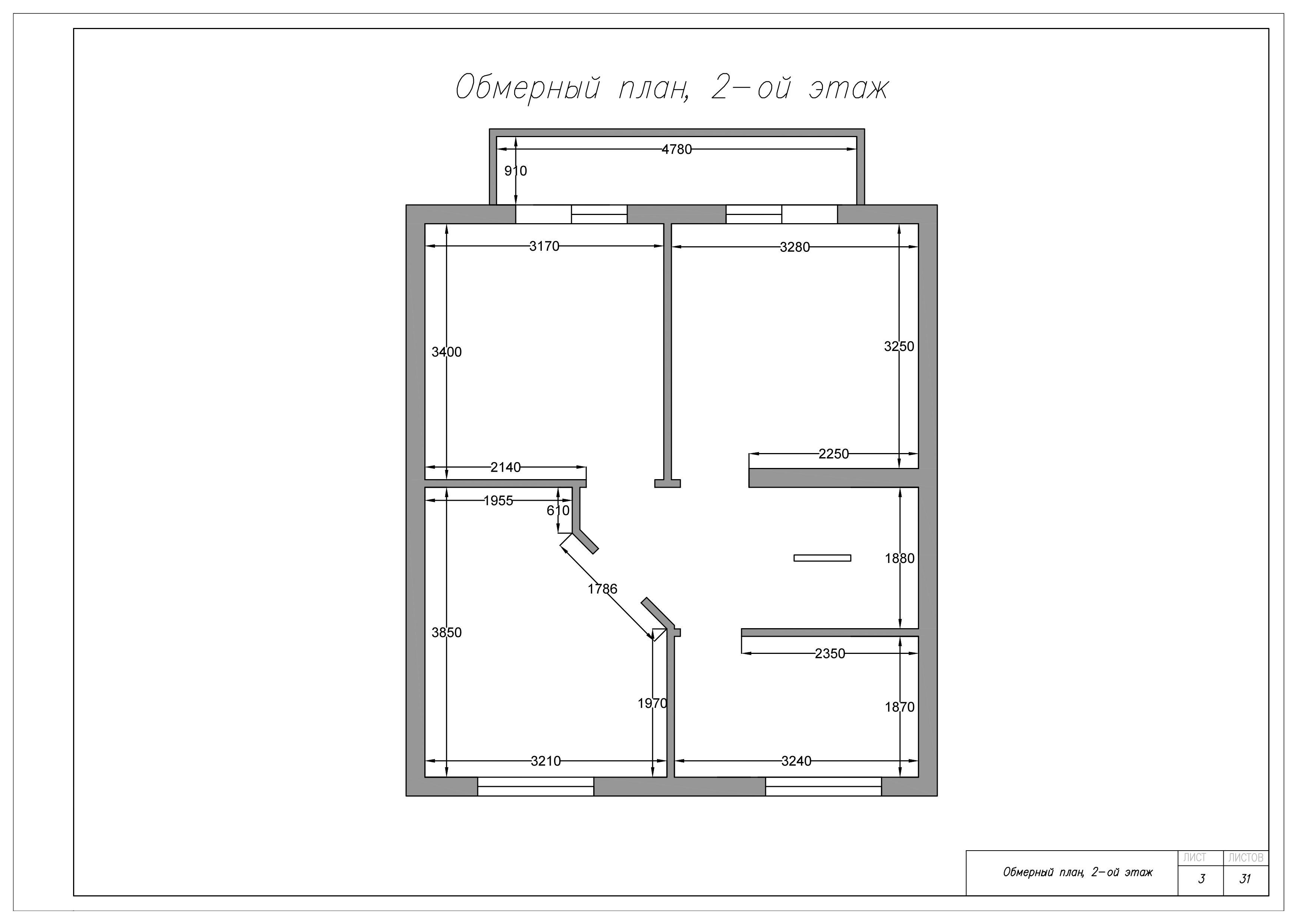 Обмерный план, 2 этаж