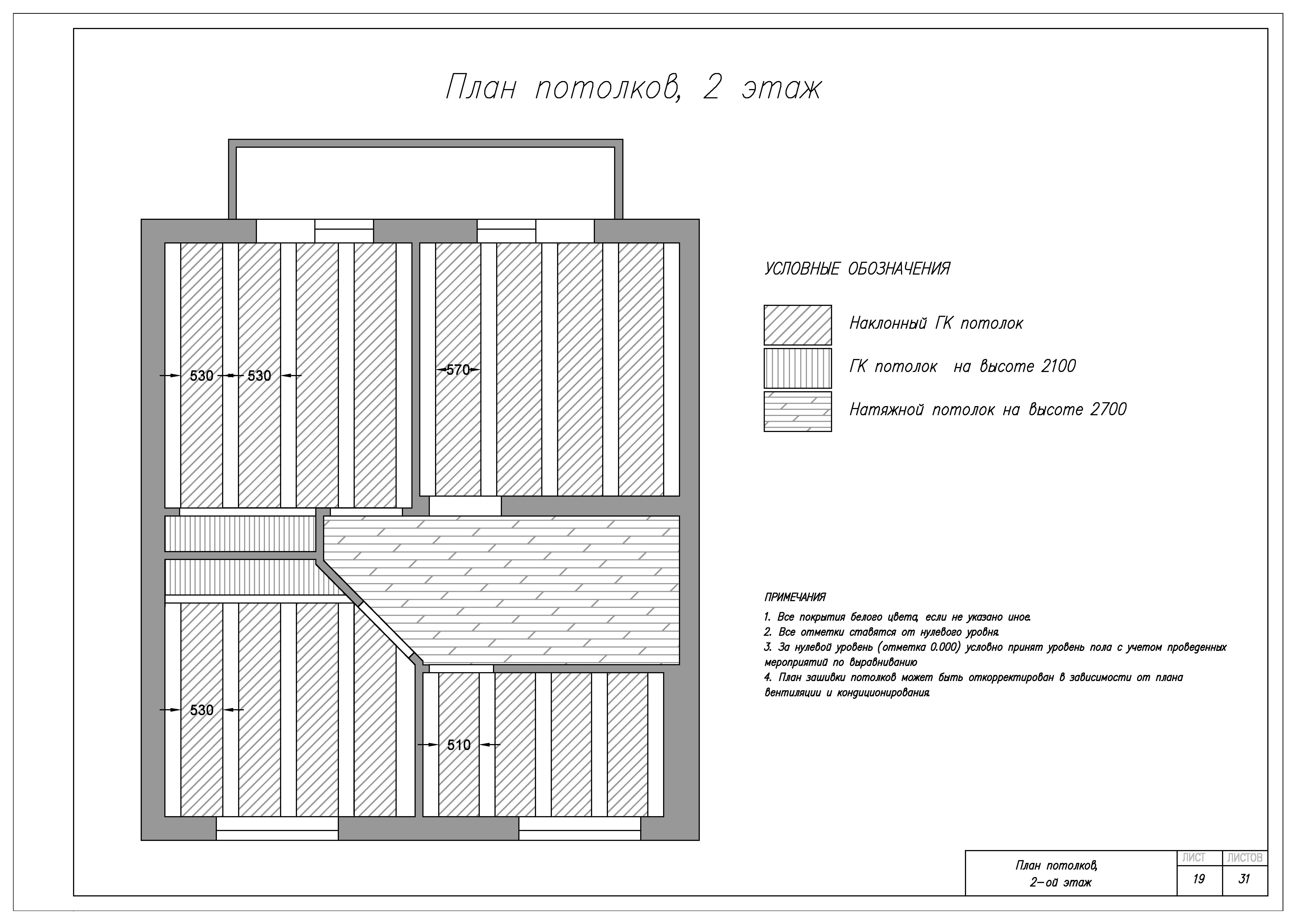 План напольных покрытий, 2 этаж