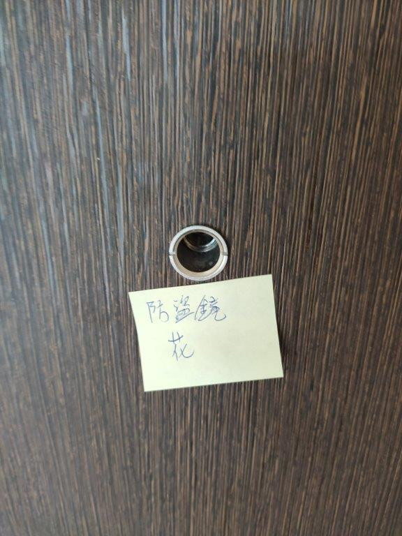 綠怡雅苑驗樓問題2.jpg