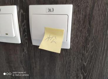 菁雋單位01驗樓問題11.jpg