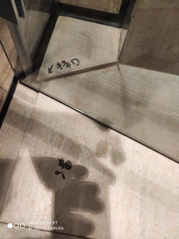 菁雋單位01驗樓問題20.jpg
