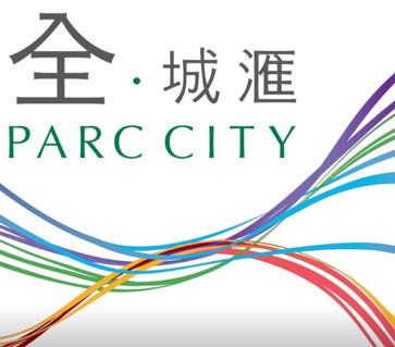 Parc City Defect Pic 01.jpg