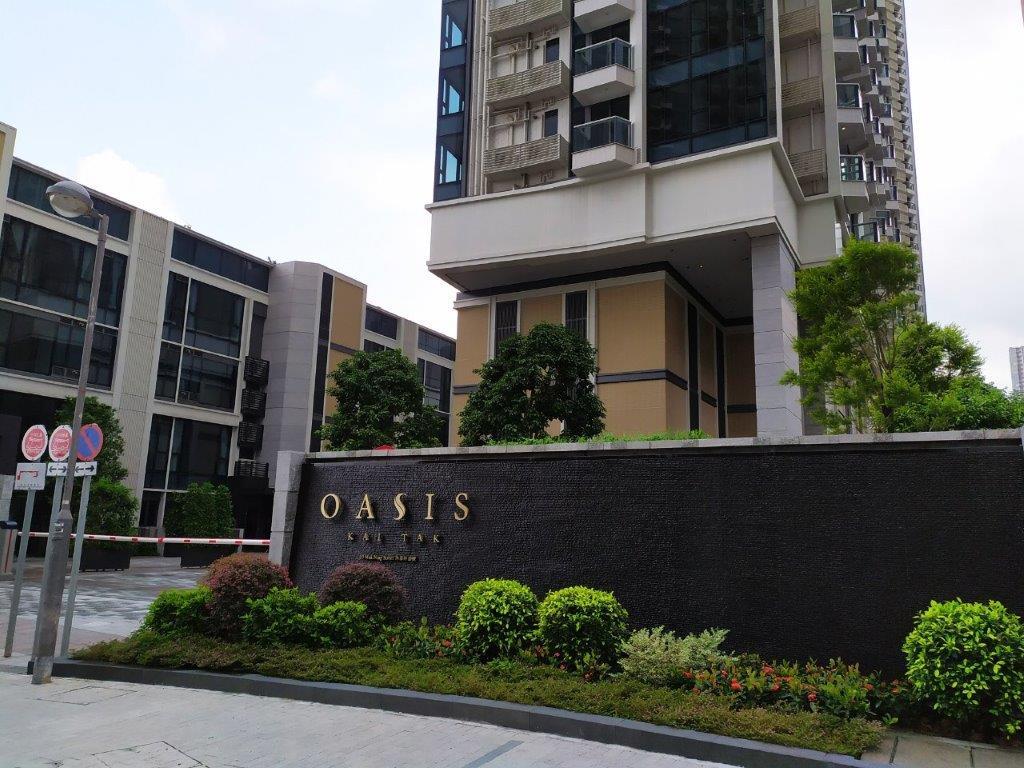 Oasis Kai Tak單位01驗樓問題02.jpg