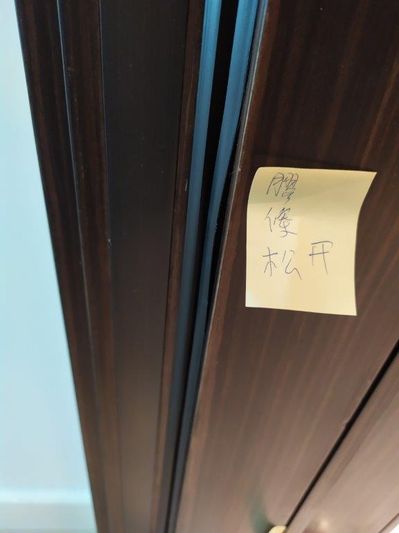Oasis Kai Tak單位01驗樓問題09.jpg