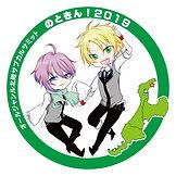 のときんロゴ2019S.jpg