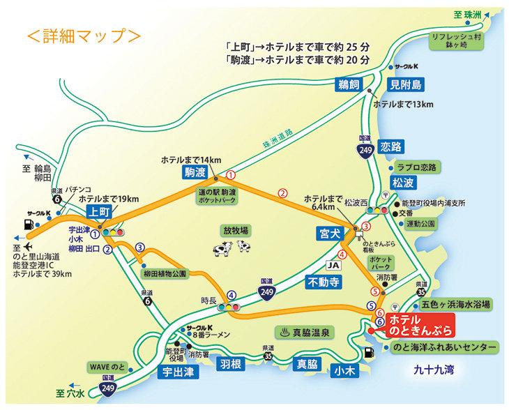 のときんぷらmap.jpg