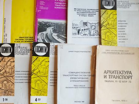 Best of the best: книги о транспорте для градостроителя