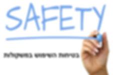 משקולות לחיזוק רצפת האגן - בטיחות השימוש
