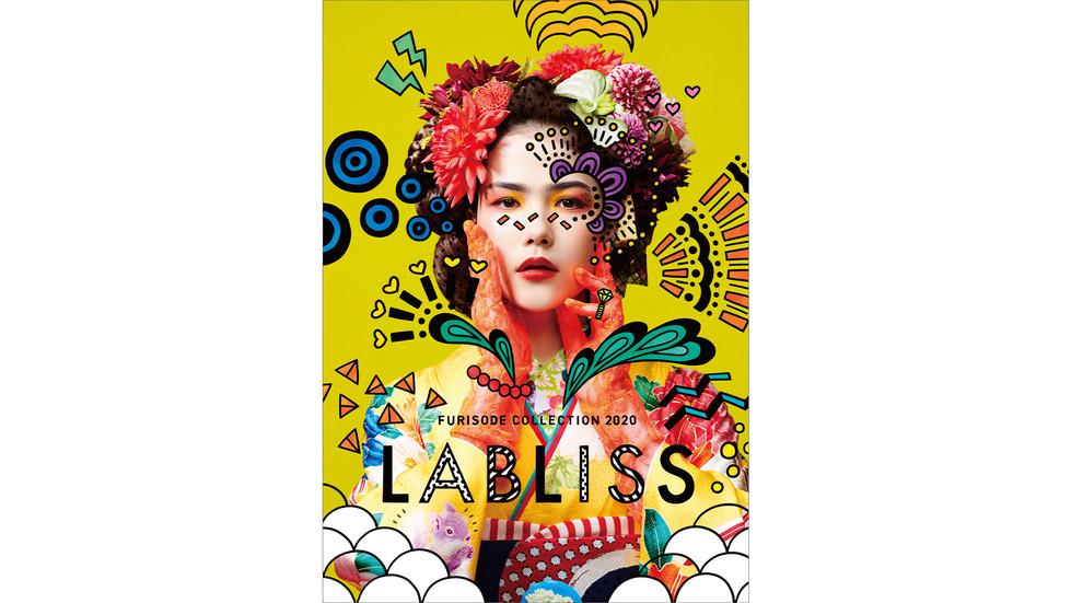 LABKISS / 一蔵