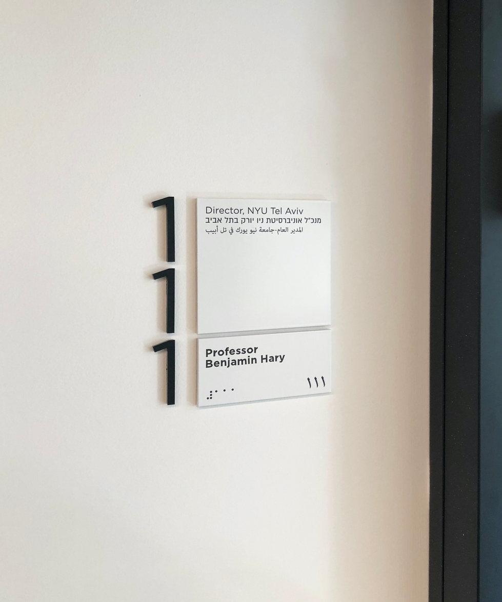 room signage