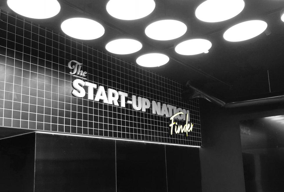 Startup Nation Auditorium Signage