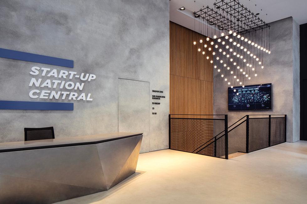 Startup Nation Reception