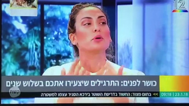 Face Yoga-Keshet Broadcasting