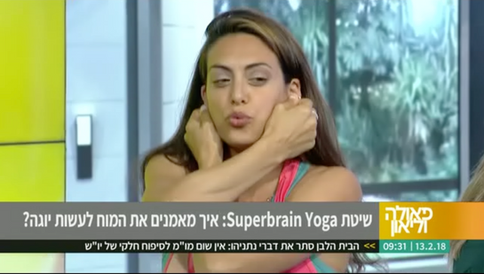Super Brain Yoga