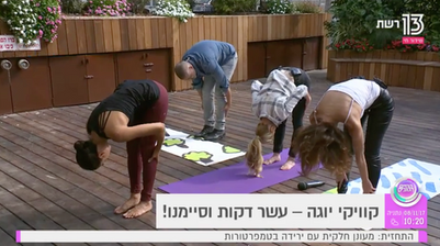 Quickie Yoga on Reshet