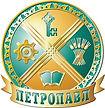 Герб Петропавловск.jpg